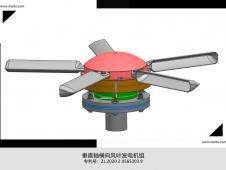 垂直轴横向风叶发电机组