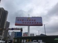 风力发电高炮广告亮化照明设备