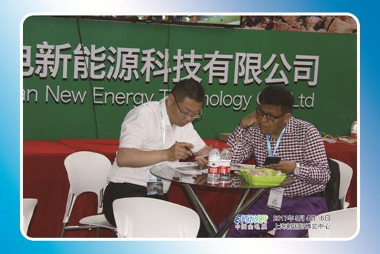 江苏南通启电新能源科技有限公司盛装亮相上海国际风能展览会